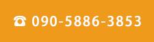 電話:0120-8119-41